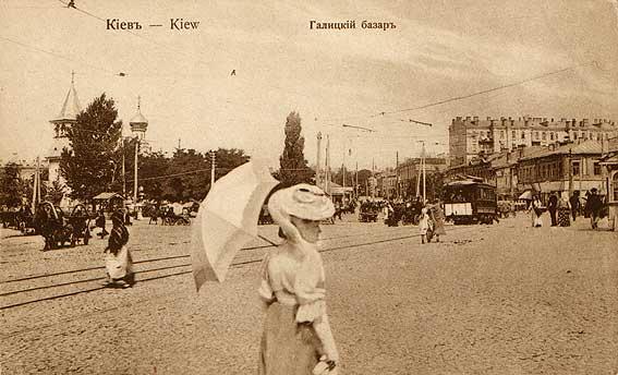 На Евбазе в начале 20 века