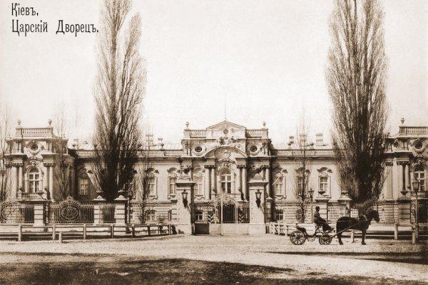 Мариинский дворец в начале 20 века