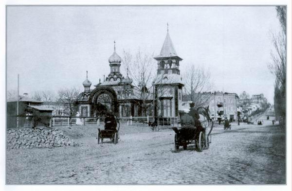 Железная церковь Иоанна Златоуста на Галицкой площади в начале 20 века