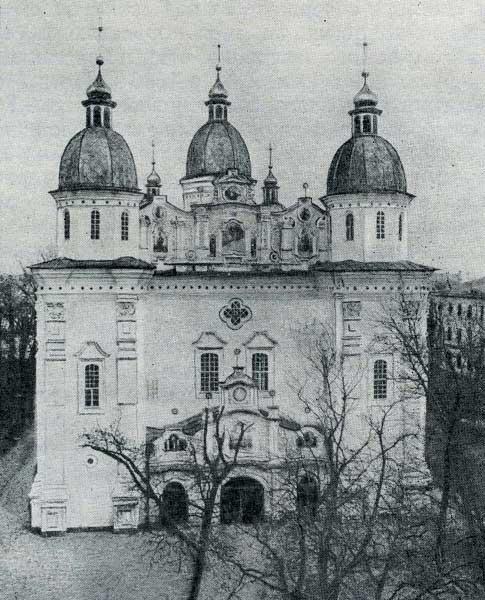 Братский монастырь в начале 20 века