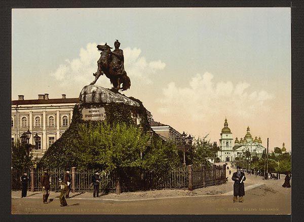 Памятник Богдану Хмельницкому в 1900-х годах