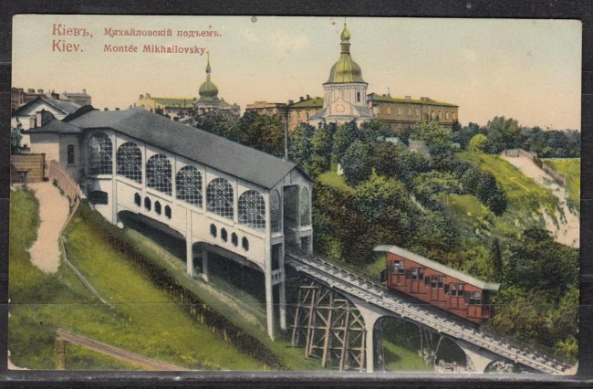 Фуникулер на Почтовой площади в начале 20 века