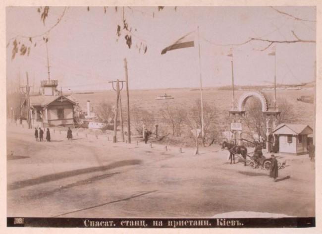 Почтовая площадь в начале 20 века