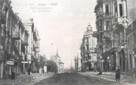 Прорезная улица в начале 20 века