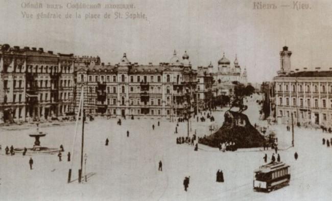 Софиевская площадь в 1900 -х годах