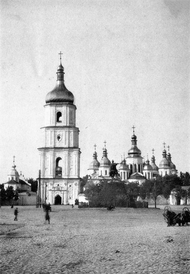 Софийский собор в начале 20 века