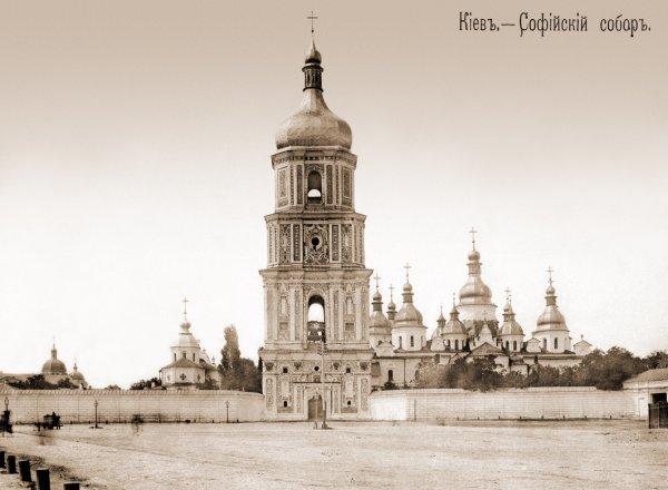 Фото Софийского собора в 1900-х годах