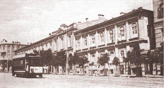 Улица Фундуклеевская в начале 20 века, Киев