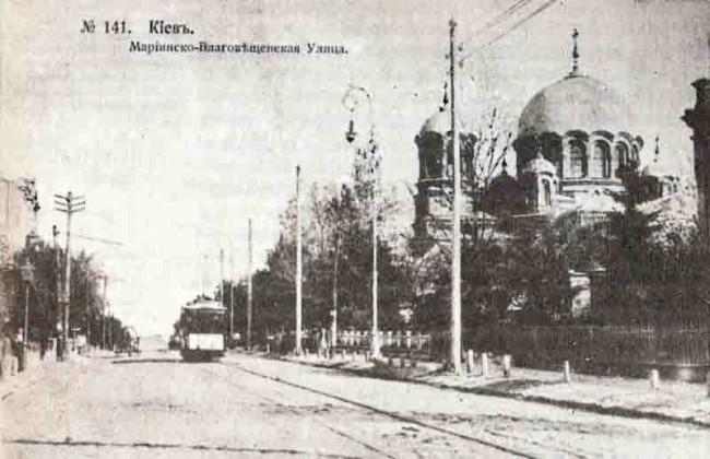 Церковь Благовещения на Мариинско-Благовещенской улице (ныне Саксаганского)