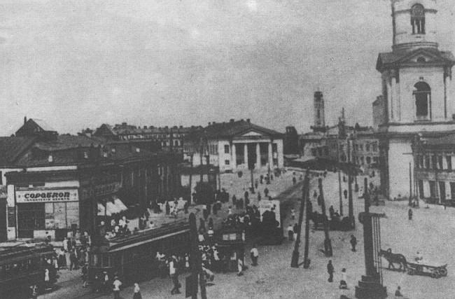 Контрактовая площадь в начале 20 века