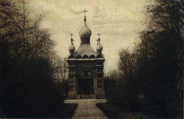 Черно-белое фото часовни на Лукьяновке в начале 20 века