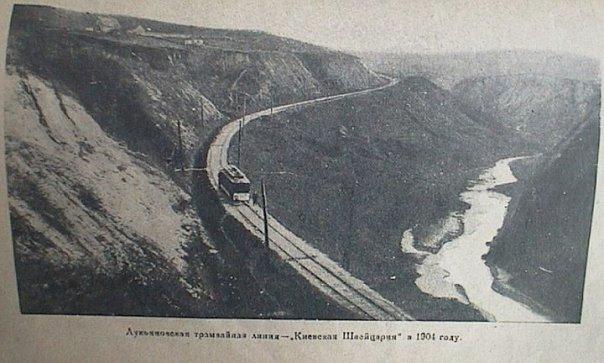 Киевская Швейцария, нынешняя Лукьяновка, район Подольского спуска в 1904 году
