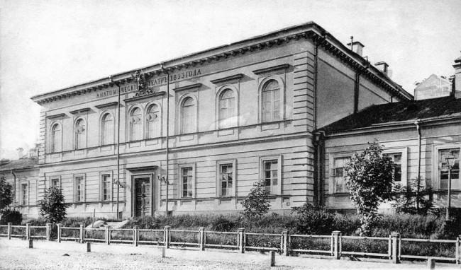 Анатомический театр на Фундуклеевской улице в начале 20 века