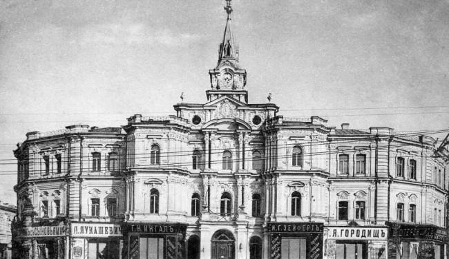 Здание городской Думы на Думской площади в Киеве в 1906 году
