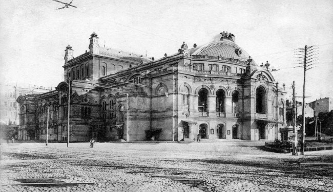 Киевская опера в 1906 году