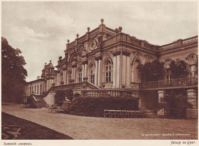 Мариинский дворец в Киеве в 1911 году