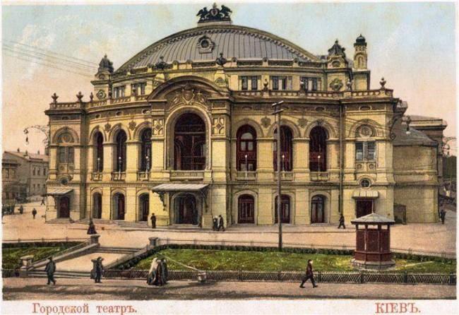 1919 год. Оперный театр