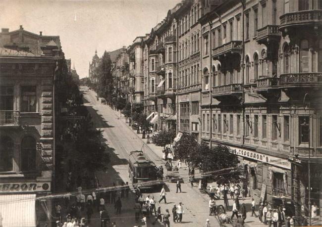 Улица Прорезная в 30-е годы 20 века