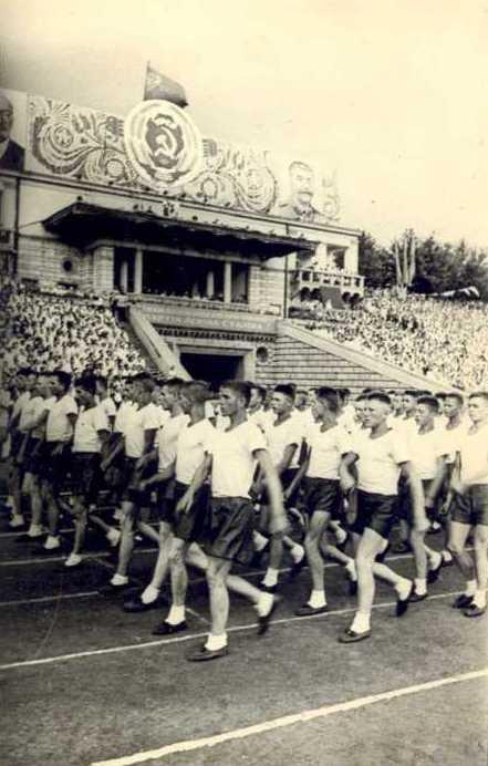 Стадион Динамо в 30-х годах 20 века
