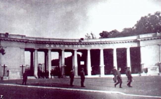 Стадион Динамо во время оккупации Киева немцами, 40-е годы