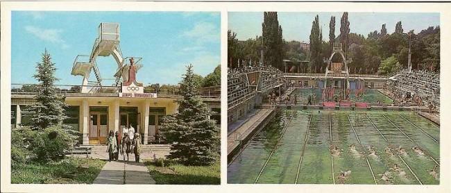 Бассейн стадиона Динамо в 50-х годах, ныне снесен