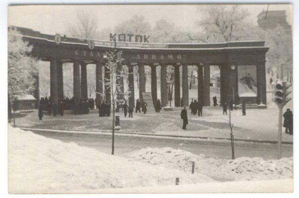 Стадион Динамо зимой, каток, 50-е годы
