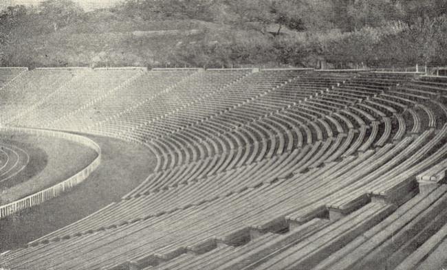 Республиканский стадион в 50-х годах