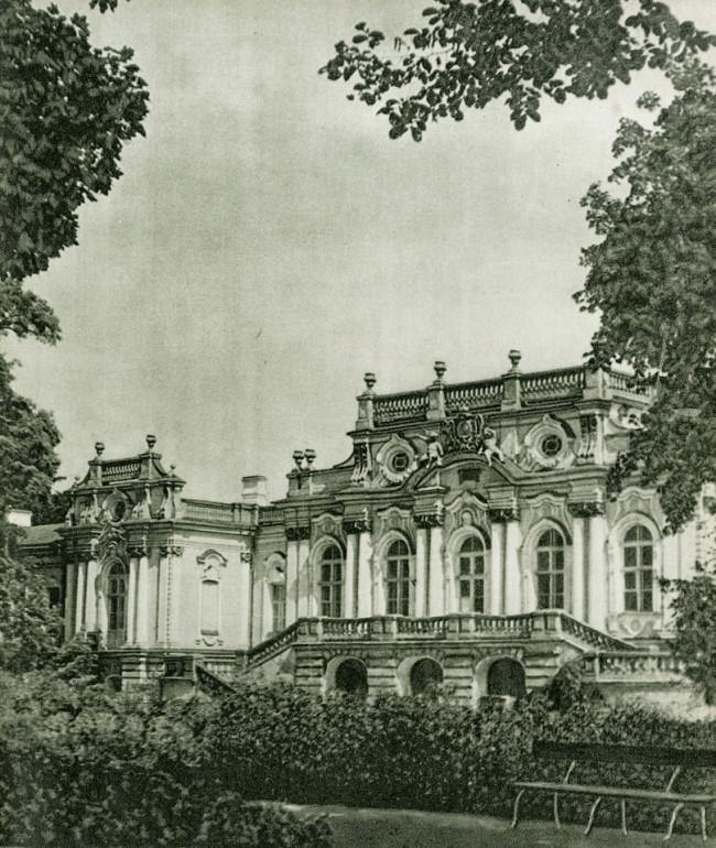 Мариинский дворец в Киеве в 1954 году