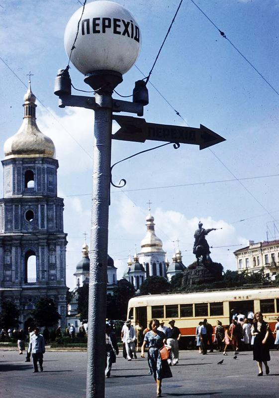 Цветное фото Софийской площади в 1955 году