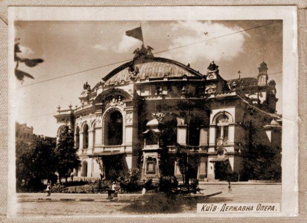 1960-е годы. Оперный театр