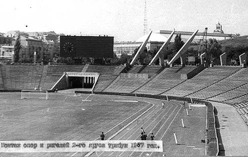 Монтаж верхнего яруса на Республиканском стадионе в 1967 году