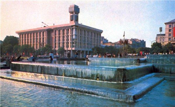 Площадь Независимости в 1980 году