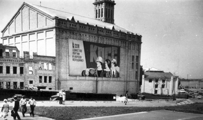 Почтовая площадь, элеватор мельницы Бродского в 1981 году
