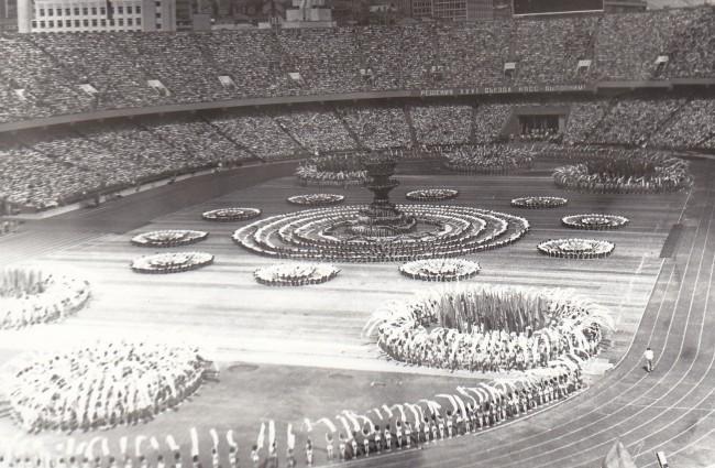 Республиканский стадион в 1982 году