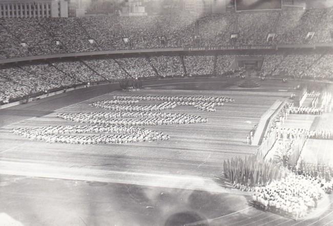 Юбилей Киева на Республиканском стадионе в 1982 году