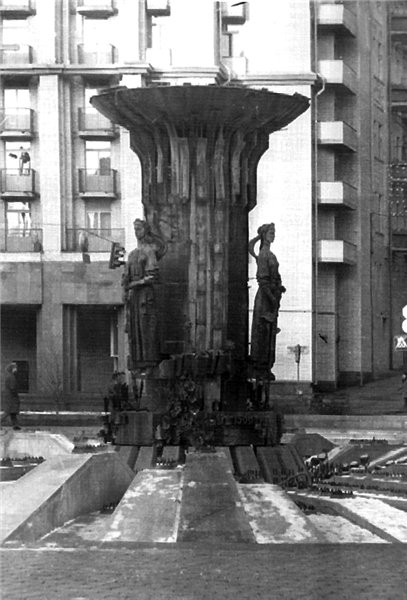 Майдан в 1983 году