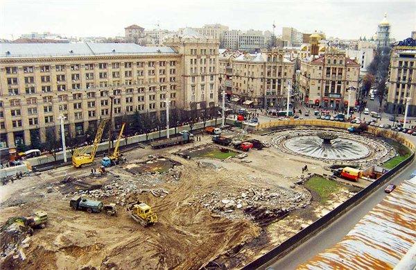 Реконструкция Майдана в 2001 году