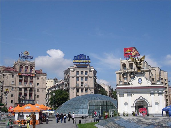 Майдан в 2005 году