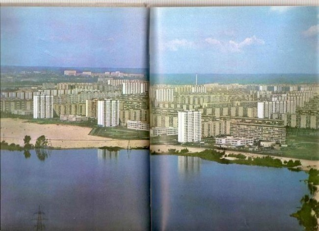 Как начиналась Оболонь. Цветное фото 1960-х годов