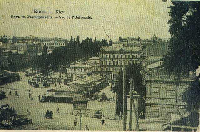 Конец 19 века, место Бессарабского рынка