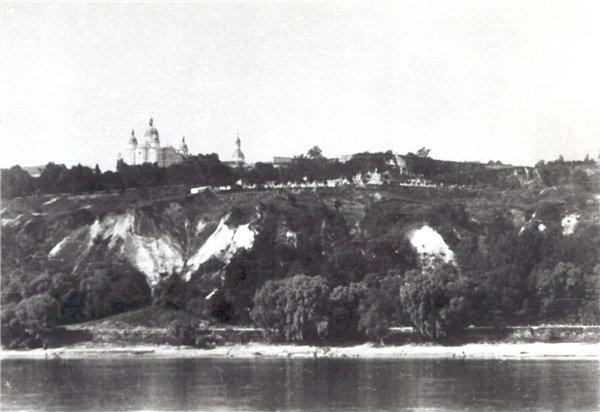 Вид на Аскольдову могилу с Левого берега, Киев, конец 19 века