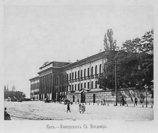 Красный корпус Университета Шевченко в конце 19 века