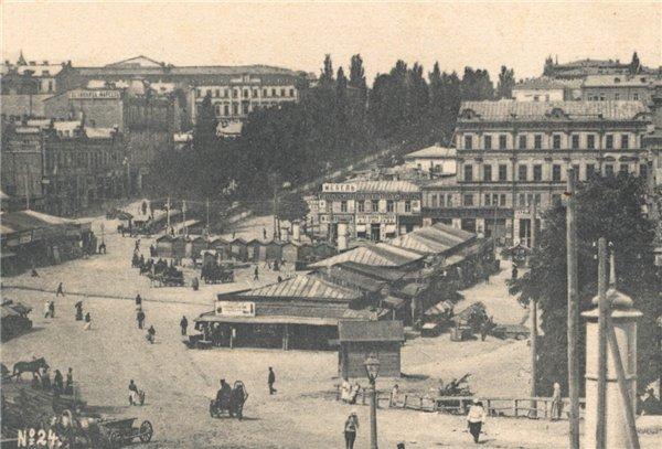 Бульвар Шевченко от Бессарабской площади