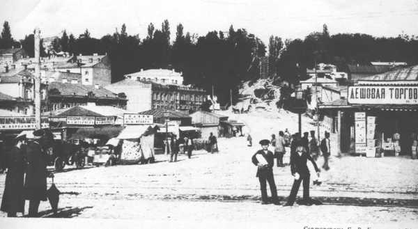 Площадь Бессарабская до построения крытого рынка, конец 19 века