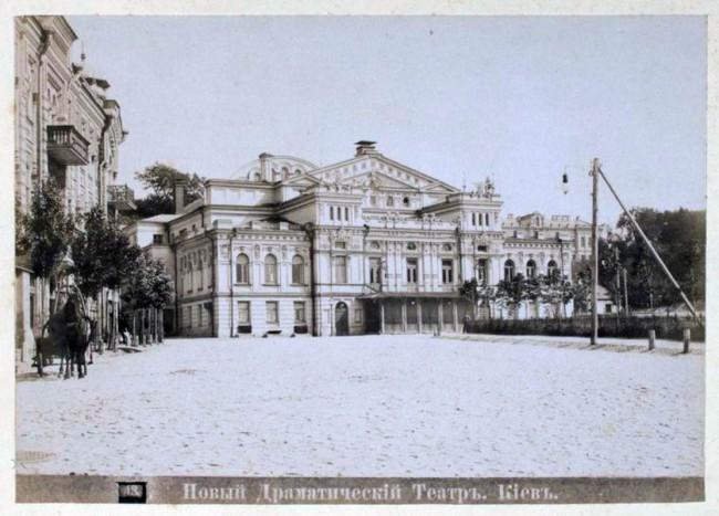 Театр имени Ивана Франко в конце 19 века