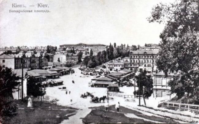 Бессарабский рынок без здания конец 19 века