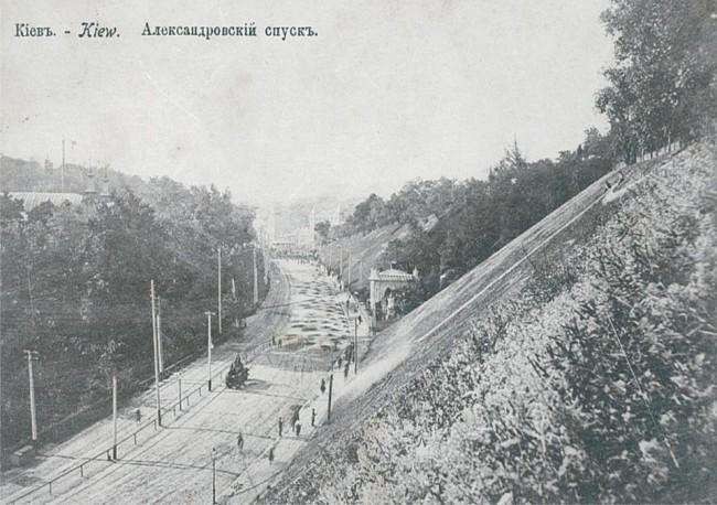 Александровский спуск в конце 19 века, Киев