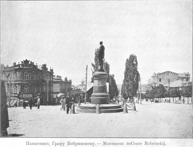 Памятник графу Бобринскому в начале 20 века, Киев, Бибиковский бульвар