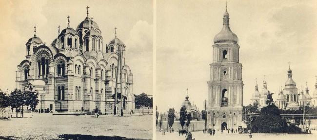 Софийский и Владимирский соборы в начале 20 века