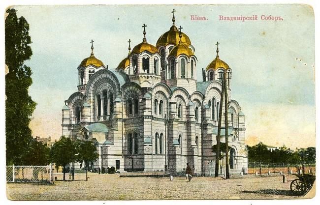 Владимирский собор в начале 20 века